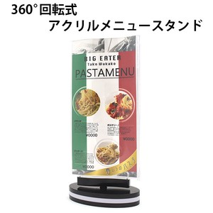 Shop Display Product Menu Rotation Acrylic Menu Stand