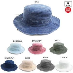 Bio Plain BUCKET HAT