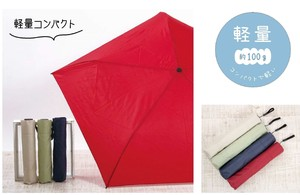 [2019NewItem] Light-Weight Tatami Umbrella