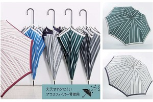 [2019NewItem] Plain Stripe Umbrella
