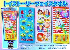 [2019NewItem] Toy Story Face Towel