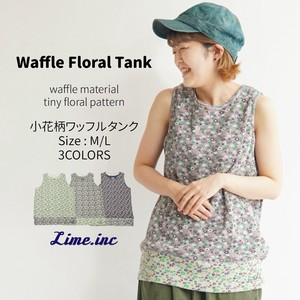 S/S Waffle Floral Pattern Tank Top Waffle Floral Pattern Print