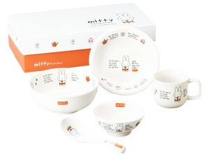Miffy Children Plates & Utensil Gift Set Pottery