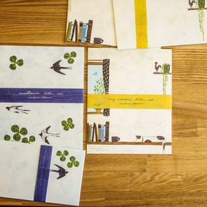 duct Japanese Paper Green Writing Papers & Envelope