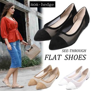 S/S Flat Shoes
