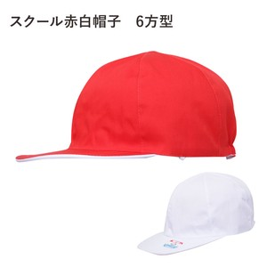 for School Hats & Cap