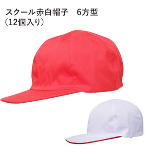 for School Hats & Cap 12 pieces