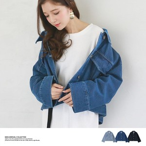 S/S Wide Short Jacket