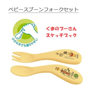Baby Spoon Fork Set Winnie The Pooh Sketch Book SKATER