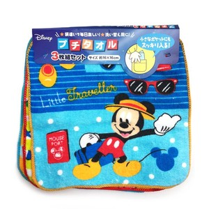 Disney Mick Donald Petit Towel