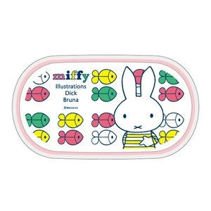 Miffy 2 Steps Lunch Box