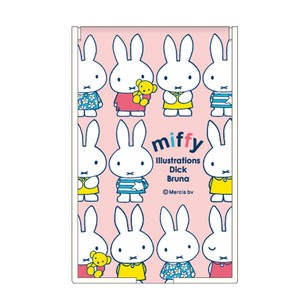 Miffy Compact Mirror