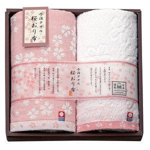Face Towel Pink