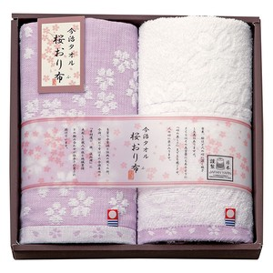Face Towel Purple