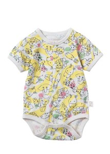 Organic Cotton Baby Friend Open Rompers