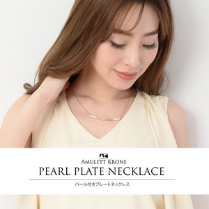 Pearl Plate Necklace