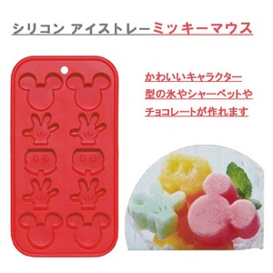Silicone Ice Tray Mickey Mouse Disney type type Chocolate type