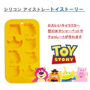 Silicone Ice Tray Toy Story Disney Chocolate