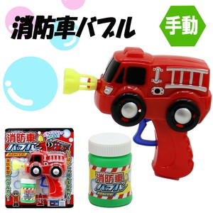 Fire Truck Bubble Soap Bubble