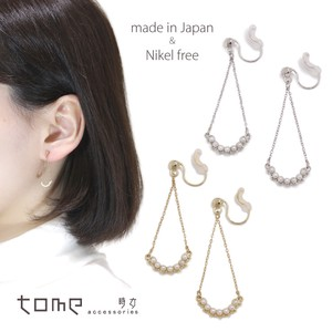 Hall Pierced Earring Nickel Free Silicone Attached Pearl Chain Earring Silver Gold