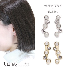 Hall Pierced Earring Nickel Free Silicone Attached Pearl Stone Earring Silver Gold