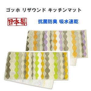 Kitchen Mat Antibacterial Deodorization Water Absorption Fast-Drying Van Gogh Quality
