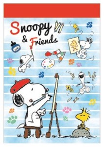 Snoopy Memo Pad Sketch