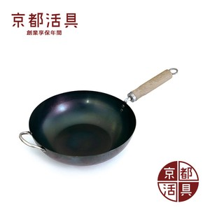 Kyoto frying pan Made in Japan