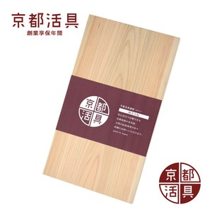 Kyoto Chopping Board Made in Japan