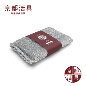 Kyoto Silver Sponge Made in Japan