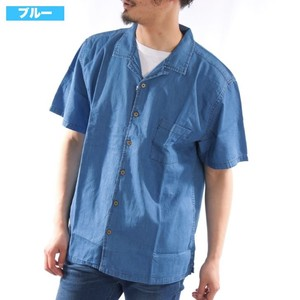 [2019NewItem] Big Denim Shirt Open Color Big Silhouette