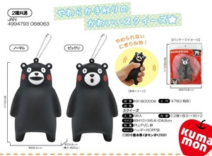 Kumamon Squeeze 2 type Assort