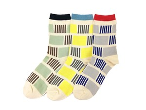 kieppi Cotton Socks Tea