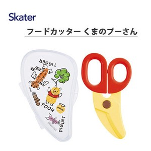 SKATER Baby food Food Utility Knife Winnie The Pooh