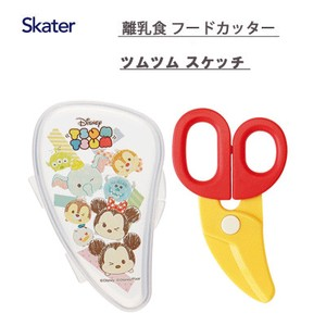 SKATER Baby food Food Utility Knife Tsum Tsum Sketch
