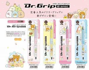 Doctor Grip Mechanical Pencil