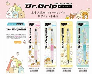 Doctor Grip Ballpoint Pen
