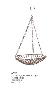 Garden Hanging Wire Tray