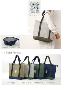 [2019NewItem] Heat Retention Cold Insulation Tote Bag