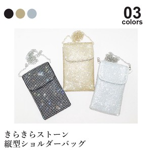 [ 2020NewItem ] Glitter Stone Shoulder Bag