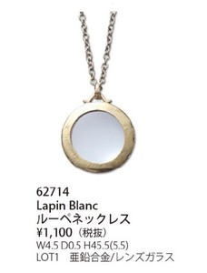 Loupe Necklace