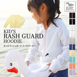 Kids Bi-Color Sugar UV Cut