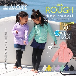 Kids Flash Guard UV Cut
