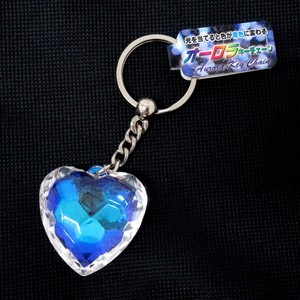 Charm Key Ring Glitter Aurora Chain Heart