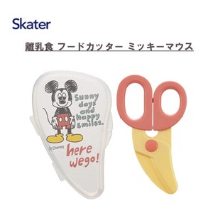 SKATER Baby food Mickey Mouse Sketch