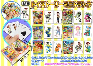 [2019NewItem] Sales Promotion Toy Story Playing Card