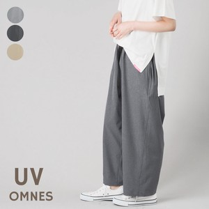 Fast-Drying Belt wide pants