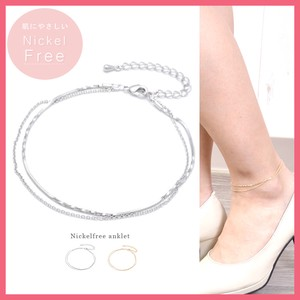 Nickel Free Double Chain Anklet