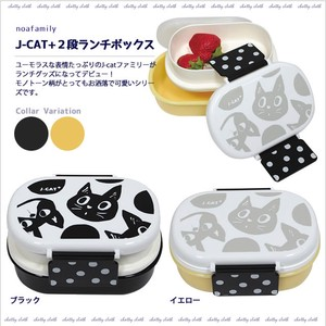 Cat 2 Steps Lunch Box