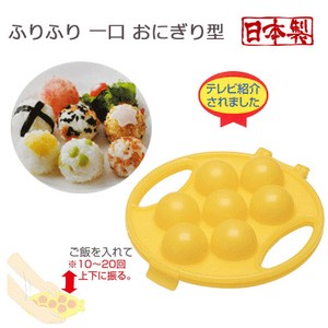 Television Introduction Furi-Furi A Bite Onigiri type SKATER Bento (Lunch Box) Product